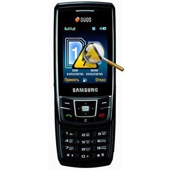 Инструкция для телефона samsung duos 880 4pda покупка xiaomi redmi 3