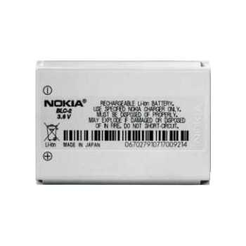 Nokia BLC-2 Battery - 6810, 6800, 6650 T-Mobile, 6010, 3595