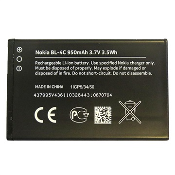Nokia BL-4C Battery - 7705 Twist, 7270, 7200, 6700 Slide, 6301, 6300i, 6300, 6260