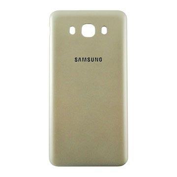 buy online cf08d 878e5 Samsung Galaxy J7 (2016) Back Cover