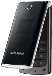 Samsung E210 accessories