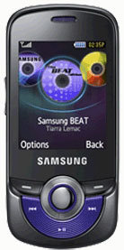 Samsung M2510 Accessories