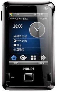 Philips D900 accessories