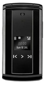 Sagem my850c accessories