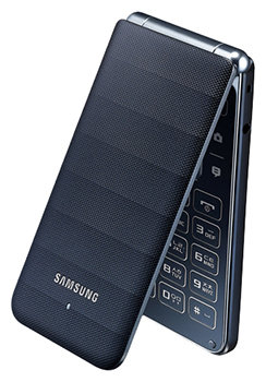 Samsung Galaxy Folder Accessories