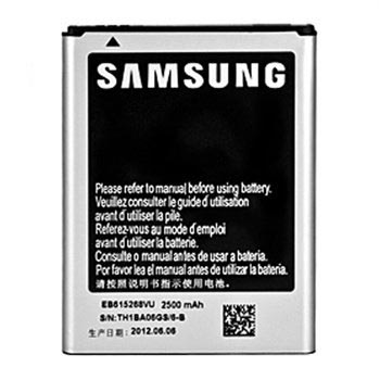 Samsung Galaxy Note Battery EB615268VUCSTD