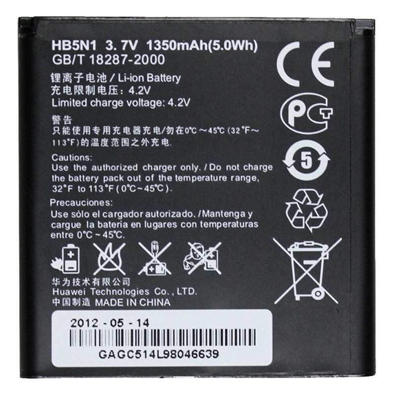 Huawei Ascend G300, Ascend Y330 Battery HB5N1