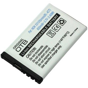 Nokia BL-4CT Battery - X3, 7310 Supernova, 7230, 7210 Supernova, 6600 Fold