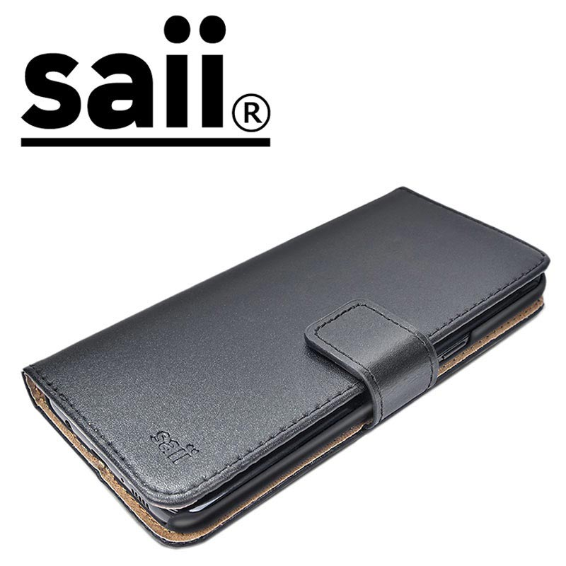 Samsung Galaxy S8 Saii Classic Wallet Case - Black