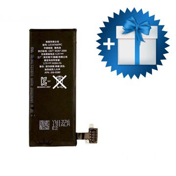 Compatible 1430 mAh Battery for iPhone 4S